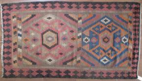 "Flat Weave, Kurdish (4' 1"" x 7' 5"")"